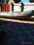 Лодка Gladiator с мотором Tohatsu 25