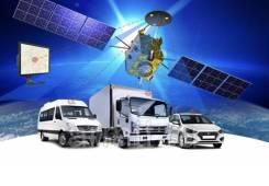 GPS/Глонасс мониторинг транспорта (GPS/Глонасс слежение) 3 490 рублей.