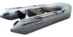 Лодка ПВХ Hunter 290ЛК