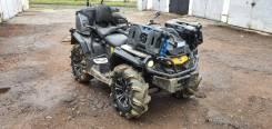 BRP Can-Am Outlander 1000R X MR, 2013