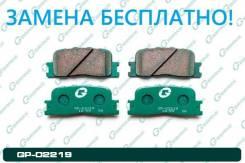 Колодки тормозные задние G-Brake GP-02219