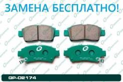 Колодки тормозные передние G-Brake GP-02174