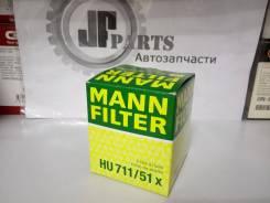 Фильтр масляный HU711/51X MANN