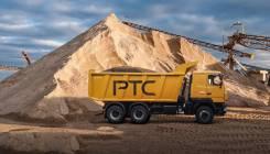 Перевозка (доставка) ПГС Песчано-гравийная смесь