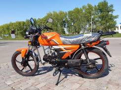 Vento Riva II CX, 2020