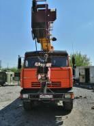 Галичанин КС-55713-5, 2008