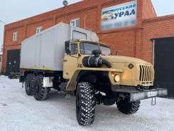 Урал Ппу 1600/1100