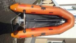 Лодка ПВХ 3.3 метра