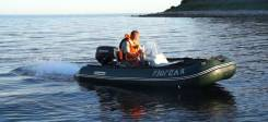 Лодка Golfstream 430