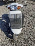 Honda Tact, 1990
