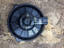 Мотор печки Toyota Hiace KZH116
