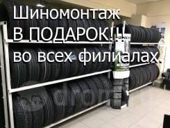 Сибирь Колесо: склады-магазины шин в Новосибирске