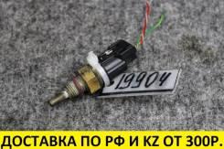 Датчик температуры Honda 37870-PNA-003 Контрактный Оригинал