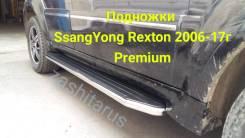 Подножки пороги SsangYong Rexton 2006-17г Premium