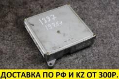 Блок управления ДВС Honda StepWgn RF3 K20A [37820-PNC-904]