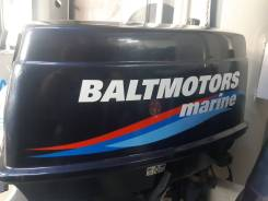 Продам лодочный мотор Balmotors Marine T35 BW Новый !