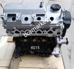 Двигатель 4G15 Mitsubishi Colt, Lancer, Dingo, Mirage, Maven