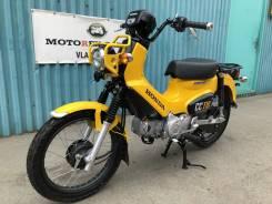 Honda Cross Cub 110, 2020
