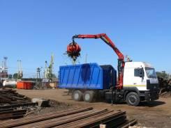 Вывоз металлолома от 500 кг