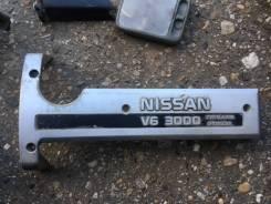 Крышка двс декоративная Nissan Cefiro A32