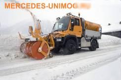 Шнекороторный снегоочиститель для Mercedes Unimog (Унимог)