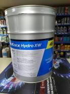 Масло гидравлическое Kixx XW/HD 46 Hydro во Владивостоке