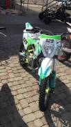 Motoland tcx 125