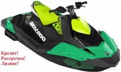 Гидроцикл BRP Sea-Doo Spark 2up IBR Trixx90 Quetzal