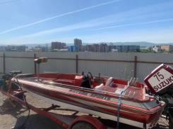 Спортивная лодка Hydra-sports vs100