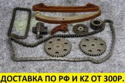 Ремкомплект цепи ГРМ (полный) Ford/Volvo 1.8/2.0 Контрактный. Оригинал