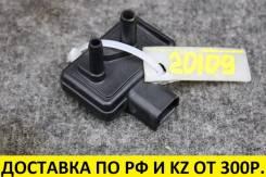 Датчик абсолютного давления Mazda / Ford 4U7E-9J460-AA / 4H16AG-0195