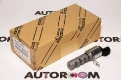 Клапан VVT-i Toyota 15330-B1020