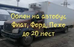 ГАЗ ГАЗон Next, 2018