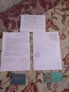 Продам документы на моторную лодку Воронеж