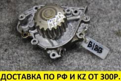 Помпа водяная Honda B18B/B20B Контрактная, оригинал
