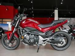 Honda NC 750S, 2020