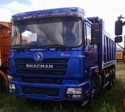 Shaanxi Shacman SX3255DR384, 2014