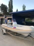 Моторная лодка Гранд (Grand) S-470L RIB