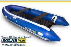 Лодка ПВХ Solar 420 jet Tunnel