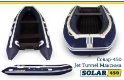 Лодка ПВХ Solar 459 Jet tunnel
