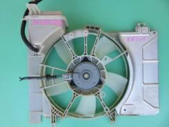 Вентилятор охлаждения радиатора Toyota Vitz, KSP90/SCP90,1KRFE/2SZFE