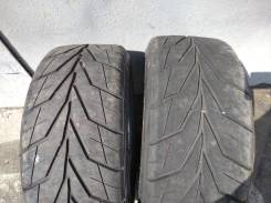 EXTREME Performance tyres VR1, 195/50/15