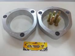 Проставки передние алюминиевые Toyota (15 мм)
