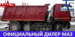 МАЗ-6501С9, 2020