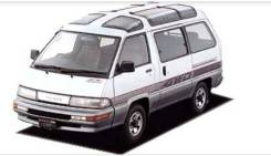 Toyota Master Ace Surf