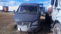 ГАЗ 322132, 2013
