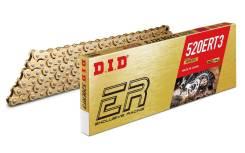 Цепь DID 520 ERT3 Motocross - усиленная безсальниковая цепь (Золотая)