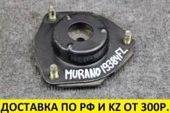 Опора стойки передняя, левая Nissan Murano/Teana/Presage Контрактная