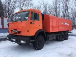 Коммаш КО-512, 2009