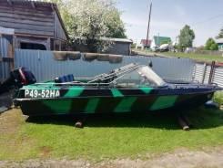 Продам очень хорошую и надёжную лодку